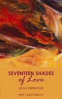 book-cover-Engllish_small